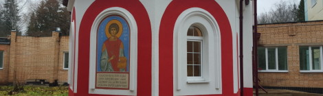 21 ноября 2015 года. Праздничная Божественная Литургия. Освящение фрески св. вмч. Пантелеимона