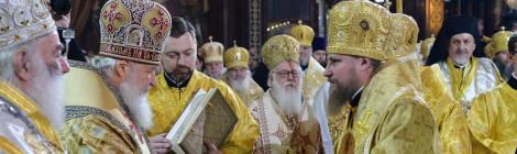 20 ноября 2016 года Святейшему Патриарху Московскому и всея Руси Кириллу исполнилось 70 лет