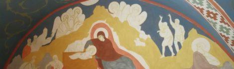 Роспись главной части Храма св. вмч. Пантелеимона